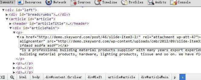 过滤the_content()图片的链接地址